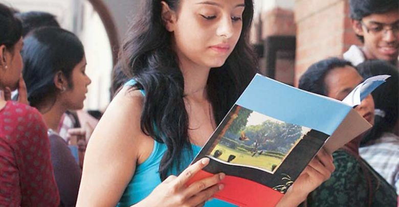 Photo of Know about Delhi University Admission 2020 (UG)