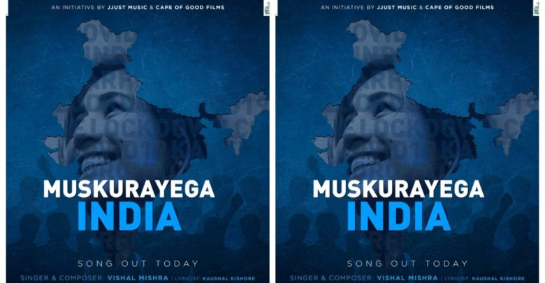 Photo of Bollywood comes together for Muskurayega India, PM Narendra Modi lauds the initiative