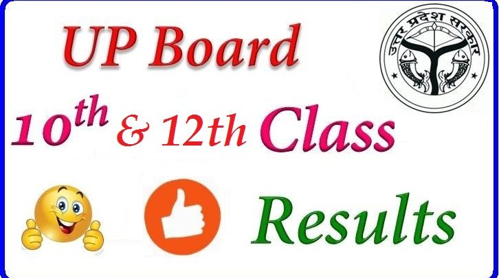 Photo of UP Board Class 10th Result 2020 LIVE Updates: upmsp.edu.in, upresults.nic.in, check these websites to get results