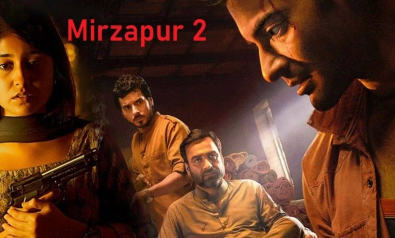 Photo of Mirzapur 2 new teaser: Guddu and Golu are set to face Kaleen Bhaiya and Munna