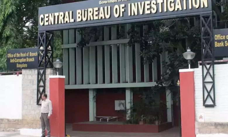 CBI Files FIR against Rice Export Firm, Executives for Over Rs 1,200 Crore Bank Fraud