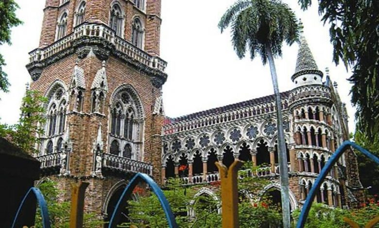 Photo of Mumbai University announces online winter examination for degree, PG courses