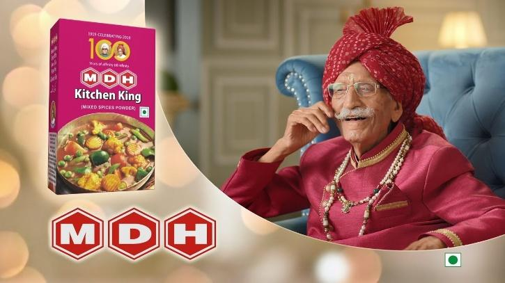 Dharampal Gulati, Iconic Face of MDH Spices, Dies; Tributes Pour In