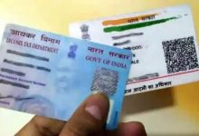 What happens if you don't link PAN and Aadhaar card today?