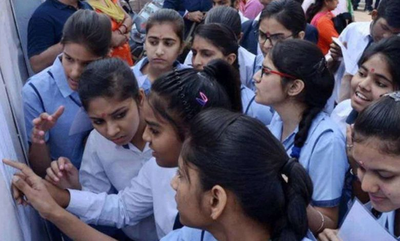 Bihar Board 12th Result 2021: Time, official websites, steps to check, passing criteria