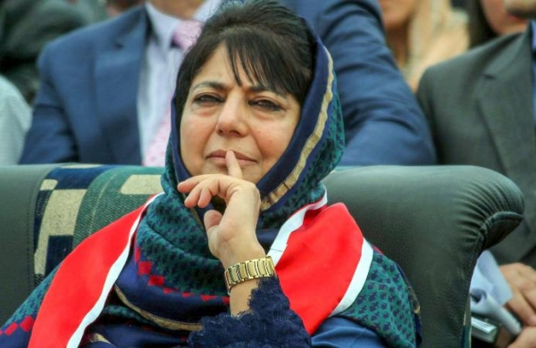 Former J&K CM Mehbooba Mufti appears before ED in money laundering case