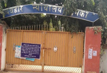 Dumka: Court sentenced the convict to life imprisonment in the case of raping a minor