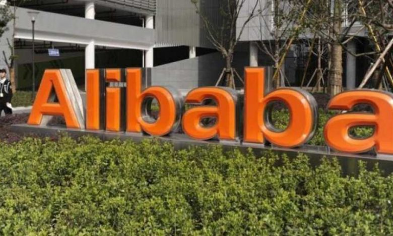 Chinese tech giant Alibaba accepts record China fine, vows to change