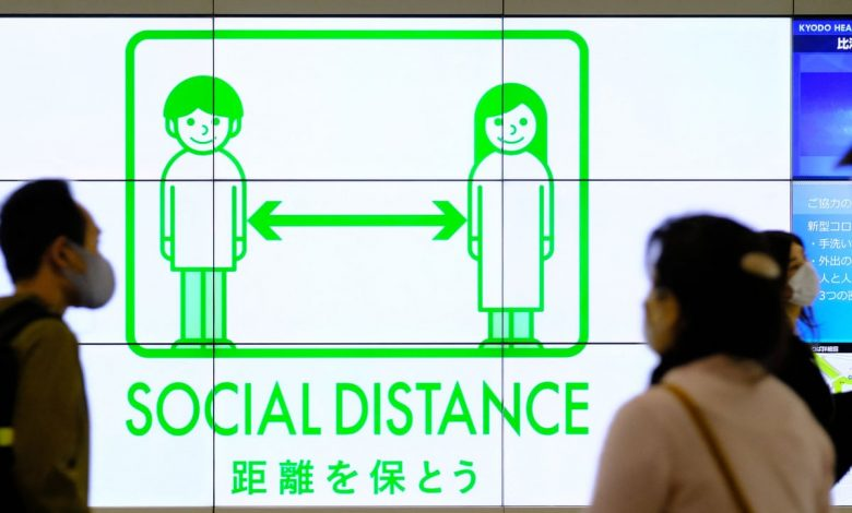 Japan declares 'state of emergency' in Tokyo, three other regions as Covid surges