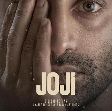 Joji Movie Review: Fahadh Faasil's Macbeth adaptation is exceptional