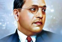 """Ambedkar Jayanti: Has the country misunderstood the """"Reservation System"""" which Baba Saheb instigated?"""