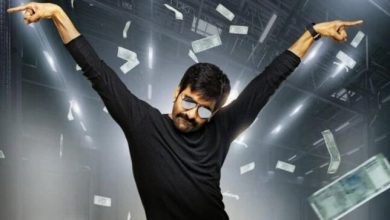 Ravi Teja's Khiladi teaser to release on April 12, fans can't wait