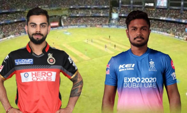 IPL 2021 RCB vs RR Match Venue, Playing 11, Pitch Report, Toss Time, Start Time & Head To Head Records & Stats