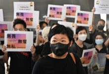 Hong Kong court rules that journalist improperly accessed public records