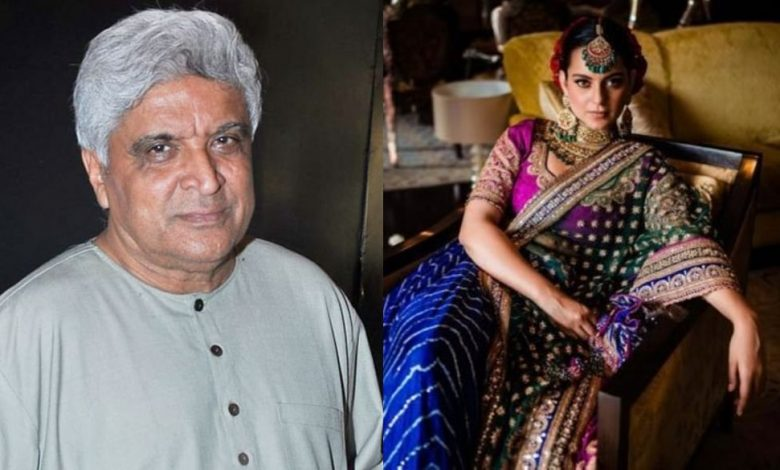 Kangana Ranaut's revision plea in Javed Akhtar defamation case dismissed by Mumbai court