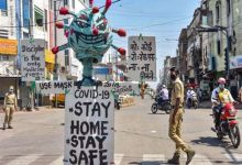 Uttar Pradesh 3-day weekend lockdown from today: What's allowed, what's not