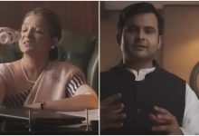 Ad mocking Sonia and Rahul Gandhi goes viral, Congress workers protest in Mumbai