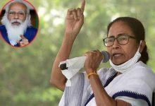 Bengal needs more oxygen, Centre diverting it to other states: Mamata shoots letter to PM Modi