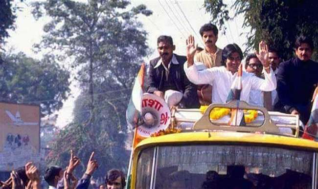 Amitabh Bachchan Campaigning During The 8th Lok Sabha Elections