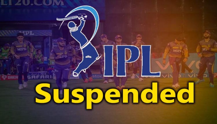 IPL 2021 got suspended on Tuesday after 4 players and other non-playing staff involved in the tournament tested positive for Covid-19 in the last 48 hours. A total of 29 out of 60 matches could be played in the 14th edition of the IPL.