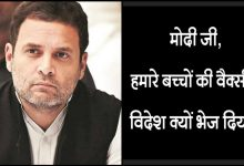 Over 12 arrested for poster critical of PM Modi. Rahul Gandhi tweets it, says 'arrest me too'