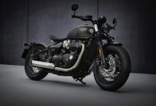 2021 Triumph Bonneville Bobber launched in India at Rs 11.75 lakh