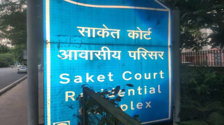 Fire breaks out at Saket Court Residential Complex in Delhi, 1 dead