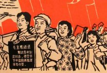 China's Communist Party: One century that impacted the entire world