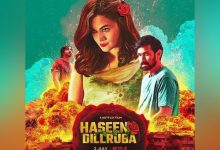 Haseen Dillruba trailer out. Taapsee Pannu is Rani in this khooni prem kahani