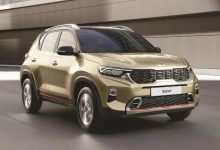 Kia India introduces Kia Digi-Connect application to offer video-based live sales consultation