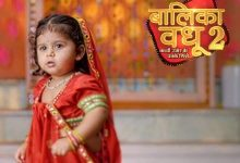Balika Vadhu is back with its second season. Watch first teaser