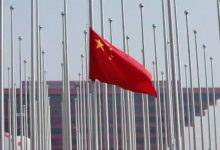 'Key tool': China launches the long-awaited carbon trading scheme