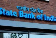 SBI customers can lose all their money if they click on this update your KYC link