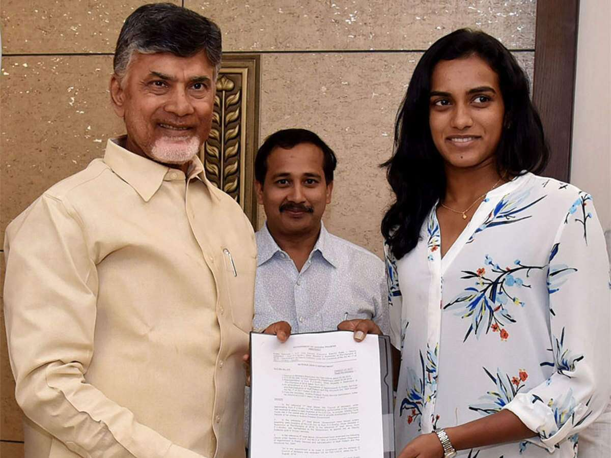 PV Sindhu After Being Appointed As The Deputy Collector By The Andhra Pradesh Chief Minister N Chandrababu Naidu