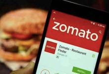 Zomato IPO opens for subscription: Key details you need to know