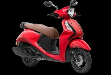 Yamaha Fascino 125 Fi Hybrid price announced, get the details here