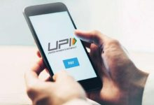 UPI transactions hit all-time high in June as economic activity rebounds