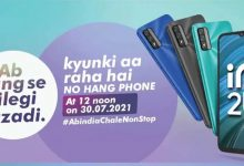 Micromax IN 2B launch for July 30 confirmed, company claims the phone won't hang