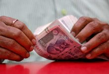 Centre approves proposal to hike family pension, employer contribution to NPS for public sector bank employees