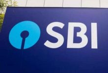 SBI slashes interest rates on retail loans, waives processing fees| Check details