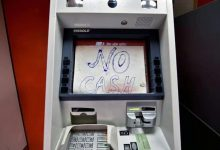 Banks Will Have To Pay Heavy Fines If ATMs Run Out Of Cash From October 1: Check RBI's New Guidelines