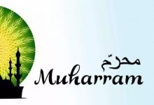 Muharram 2021: All you need to know about the Day of Ashura