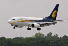 Jet Airways to resume domestic operations in early 2022, short international flights by 2nd half