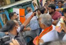 Bhabanipur bypoll: Ruckus during BJP campaign, Dilip Ghosh's security men pull out guns