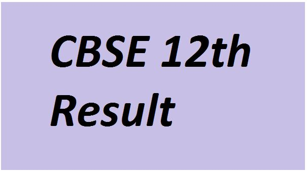 CBSE Class 12 Compartment exam results 2021 out: How to check, direct link