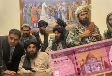Taliban direct banks to freeze accounts of former Afghan officials: Reports