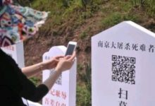 Fact Check: Is this a QR code-enabled graveyard in Japan?